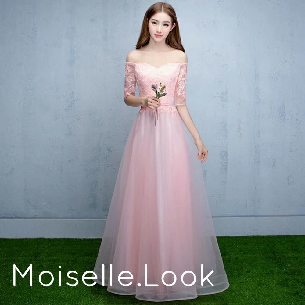 moiselle look gaun busana pernikahan