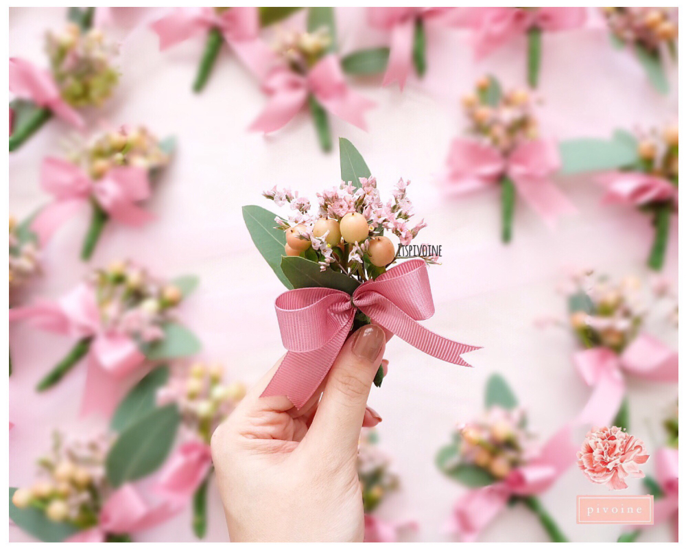pivoine flower shop bunga pernikahan